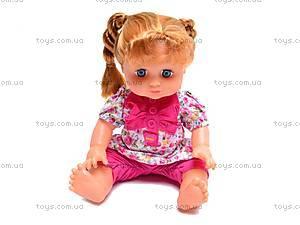 Детская кукла Соня в рюкзаке, 5287