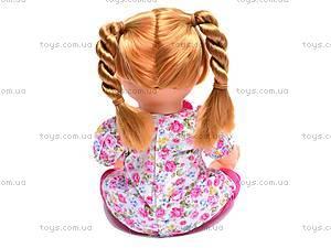 Детская кукла Соня в рюкзаке, 5287, цена