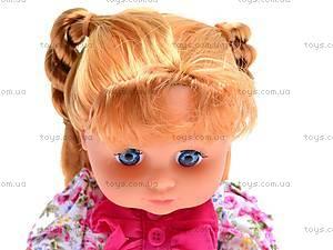 Детская кукла Соня в рюкзаке, 5287, игрушки
