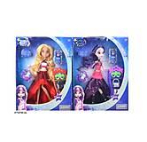 Детская кукла Star Darlings, BLD093