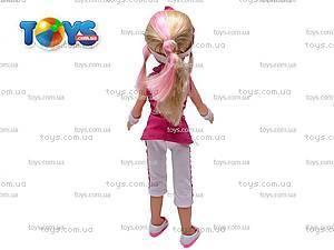 Детская кукла «Теннисистка», 88106, цена