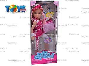 Детская кукла «Теннисистка», 88106, детские игрушки
