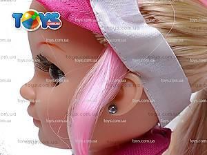 Детская кукла «Теннисистка», 88106, магазин игрушек