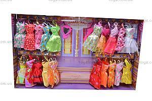 Детская кукла типа Барби с набором одежды, M82065, отзывы