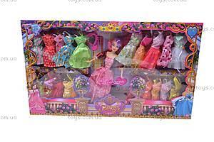 Детская кукла типа Барби с набором одежды, M82065, цена