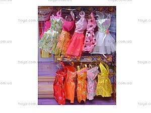 Детская кукла типа Барби с набором одежды, M82065, игрушки