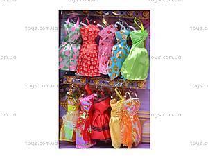 Детская кукла типа Барби с набором одежды, M82065, детские игрушки