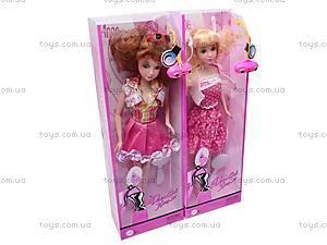 Детская кукла типа Moxie, D0910