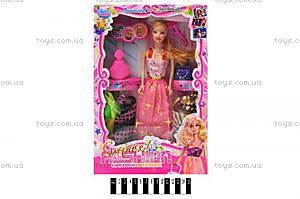 Детская кукла типа «Барби», с аксессуарами, V27C