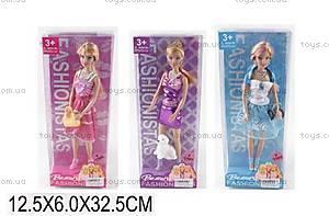 Детская кукла типа «Барби» с аксессуарами, 6012123HW