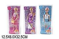 Детская кукла типа «Барби» с аксессуарами, 6012123HW, купить