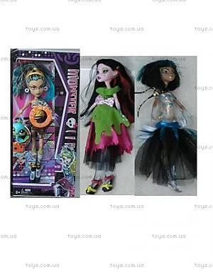 Детская кукла типа «Monster Hight», 2076