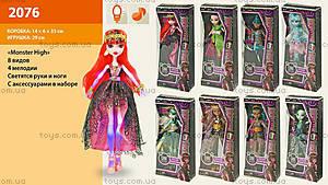 Детская кукла типа «Monster Hight», 2076, купить