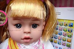 Детская кукла «Умняша с планшетом», 60924BL-R, купить