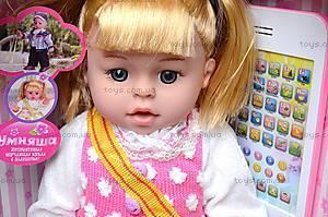 Детская кукла «Умняша с планшетом», 60924BL-R, фото