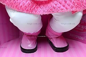Детская кукла «Умняша с планшетом», 60924BL-R, отзывы