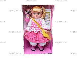 Детская кукла «Умняша с планшетом», 60924BL-R, магазин игрушек