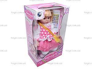 Детская кукла «Умняша с планшетом», 60924BL-R