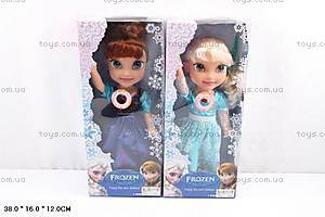 Детская кукла из м/ф «Frozen», 9814