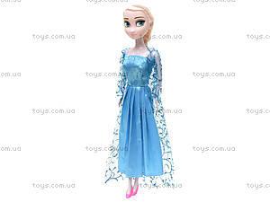Детская кукла из мультфильма «Холодное сердце», U3, купить