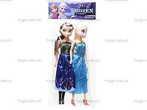 Детская кукла из мультфильма «Холодное сердце», U3, фото