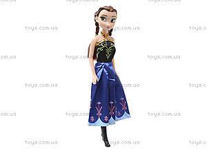Детская кукла из мультфильма «Холодное сердце», U3, отзывы