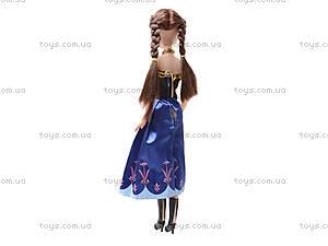 Детская кукла из мультфильма «Холодное сердце», U3, магазин игрушек