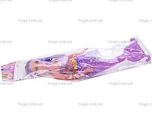 Детская куколка «Русалочка», 0138, отзывы