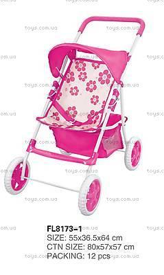 Детская кукольная коляска, FL8173-1