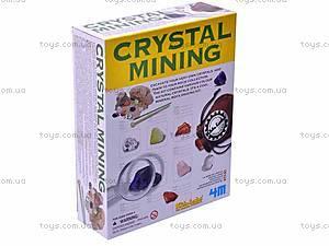 Детская лаборатория «Добыча кристаллов», 03252, отзывы