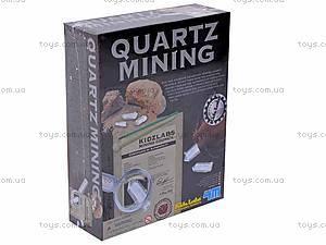 Детская лаборатория «Добыча кварца», 03264, купить
