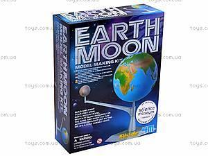 Детская лаборатория «Макет Земли и Луны», 03241, детские игрушки