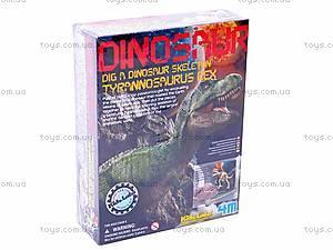 Детская лаборатория «Раскопки тираннозавра», 03221, отзывы