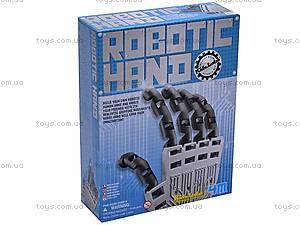 Детская лаборатория «Рука-робот», 03284, фото