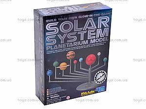 Детская лаборатория «Солнечная система», 03257, игрушки