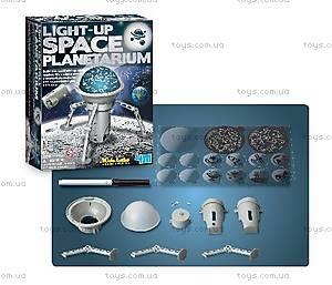 Детская лаборатория для творчества «Планетариум», 03359, цена