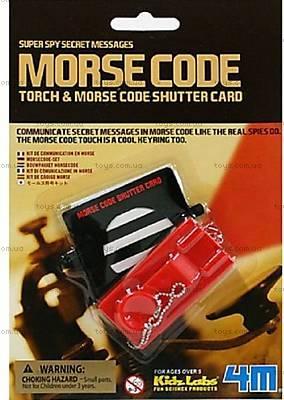 Детская лаборатория «Код Морзе», 00-03307