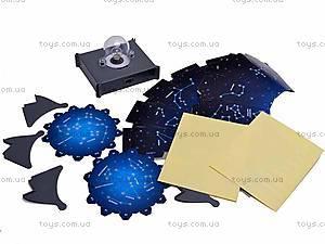 Детская лаборатория «Лампа-проектор созвездий», 13233, цена
