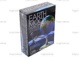 Детская лаборатория «Макет Земли и Луны», 03241, toys