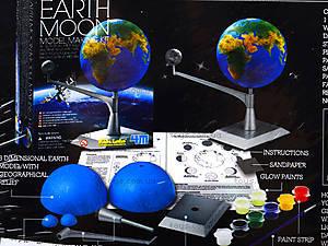 Детская лаборатория «Макет Земли и Луны», 03241, іграшки
