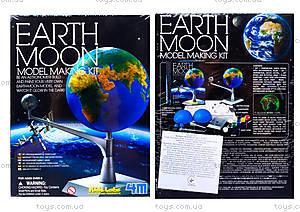 Детская лаборатория «Макет Земли и Луны», 03241, детский