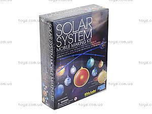 Детская лаборатория «Мобиль Солнечной системы», 03225, фото