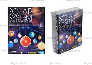 Детская лаборатория «Мобиль Солнечной системы», 03225