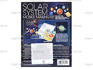 Детская лаборатория «Мобиль Солнечной системы», 03225, цена