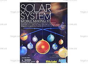 Детская лаборатория «Мобиль Солнечной системы», 03225, игрушки