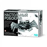 Детский набор «Настольный робокраб», 00-03357, купить