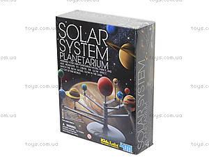 Детская лаборатория «Солнечная система», 03257, магазин игрушек