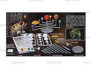 Детская лаборатория «Солнечная система», 03257, toys.com.ua