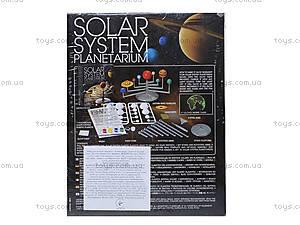 Детская лаборатория «Солнечная система», 03257, іграшки