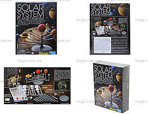 Детская лаборатория «Солнечная система», 03257